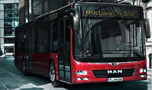Городские автобусы MAN